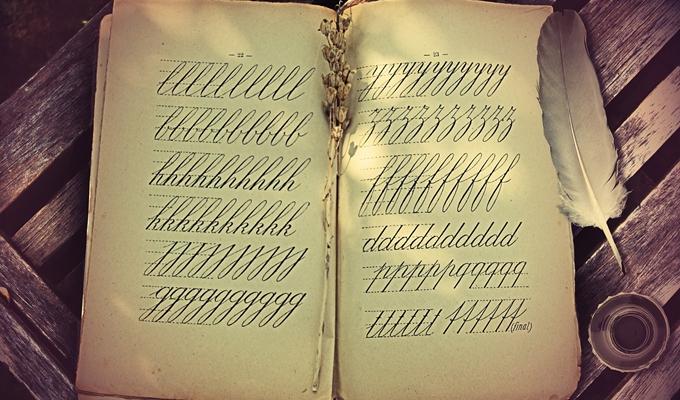 A kézírás, mint személyiség jel - Grafológiai teszt