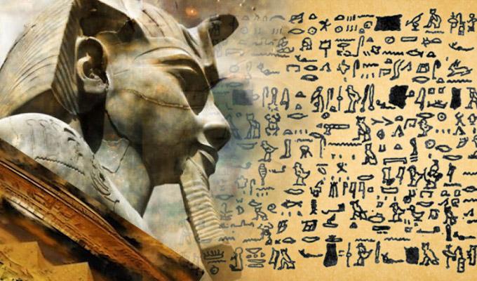 Egy ókori egyiptomi tekercs lehet a világ első írásos bizonyítéka az ufók létezéséről
