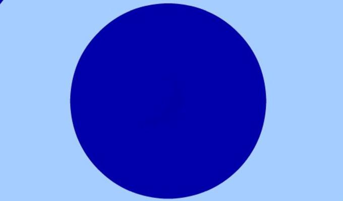 Mi rejlik a kör közepén? - Észbontó vizuális teszt